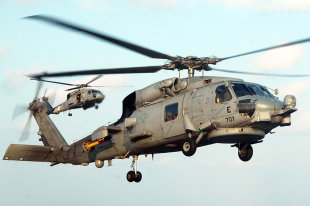 Фото: U.S. Navy/Wikipedia.org