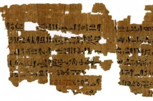 Фото: Carlsberg Papyrus Collection / University of Copenhagen