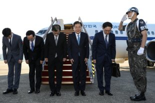 Фото: Yonhap/via REUTERS ATTENTION EDITORS
