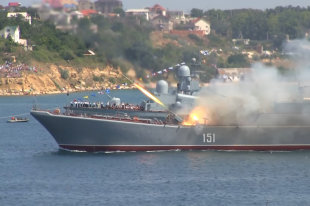 Фото: Sevastopol Life / youtube.com
