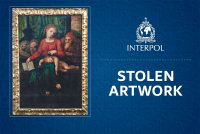 Фото: @INTERPOL_HQ/ twitter.com