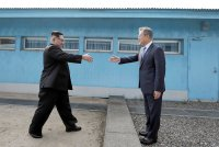 Фото: AP Photo/ Korea Summit