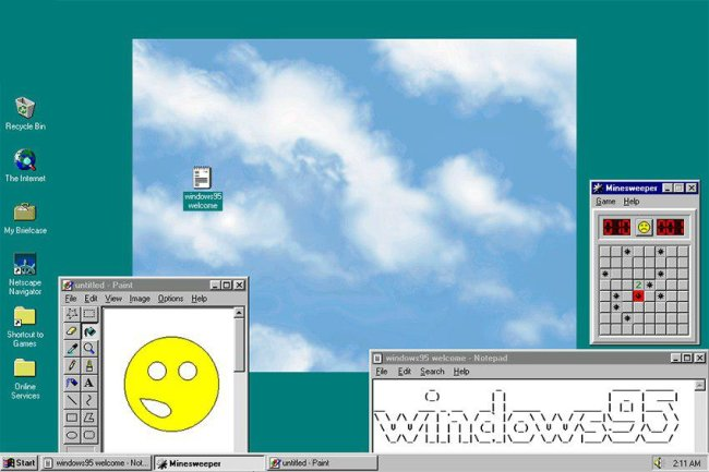 Windows 95 бесплатно выложили в интернет