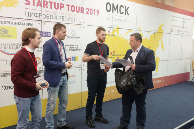 Ассоциация IPChain поддержала этап Open Innovations Startup Tour