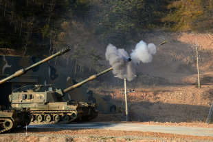 Фото: Republic of Korea Armed Forces