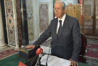 Фото: Tunisian Assembly via AP