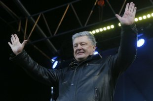 Фото: AP Photo/Efrem Lukatsky