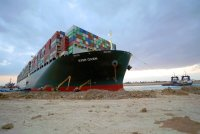 Фото: EPA-EFE/SUEZ CANAL AUTHORITY
